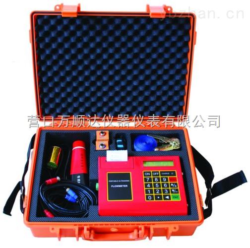 上海便携式超声波流量计CP90BX