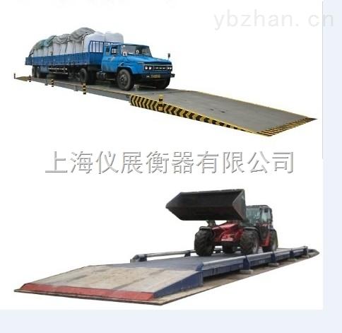 SCS-80噸電子地磅秤廠家直銷
