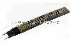安徽天康ZWL-JP-ZR-35-220中温阻燃防爆型电伴热带