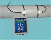经济型外夹式超声波流量计DN15~DN6000