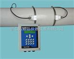 經濟型外夾式超聲波流量計DN15~DN6000