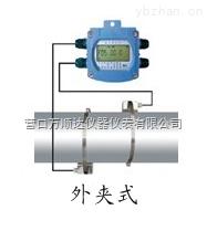 DN15~DN6000-管段式超声波流量计