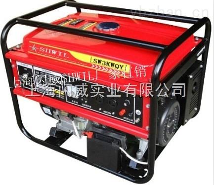 3kw汽油发电机三相电启动
