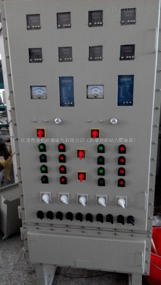北京防爆动力配电箱销售