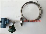 SBWZ-2480/436一体化防爆热电阻