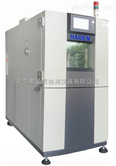 北京高低温箱