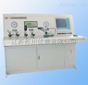 SC-60-Z2-全自动压力校验装置