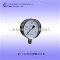 不銹鋼壓力表-耐震壓力