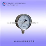 不锈钢压力表-耐震压力