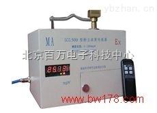 HB405-GCG500-粉塵濃度傳感器