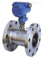 LWQ型低流速气体涡轮流量传感器