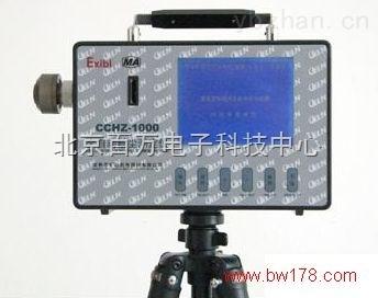 HB405-CCHZ-1000-全自動粉塵測定儀