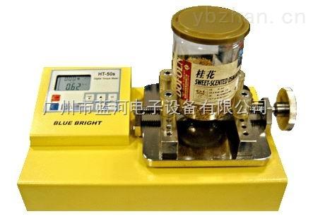 促銷BLUE BRIGHT HT-10S智能瓶子蓋扭矩測量儀 HT-10S瓶蓋扭力儀