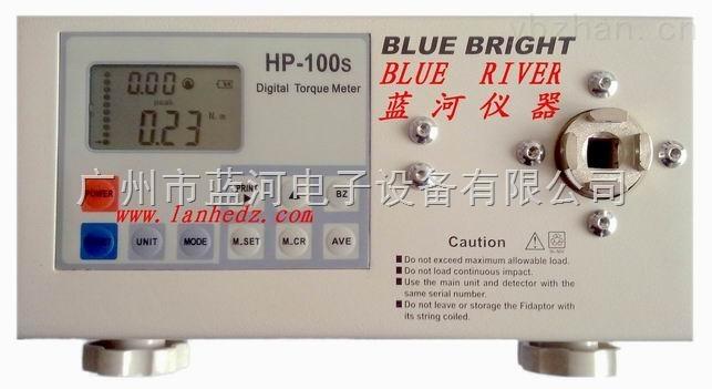 直銷BLUE BRIGHT/HP-20S智能扭矩測量儀/20kg電批扭矩校檢儀