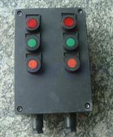 防水防尘防腐按钮箱