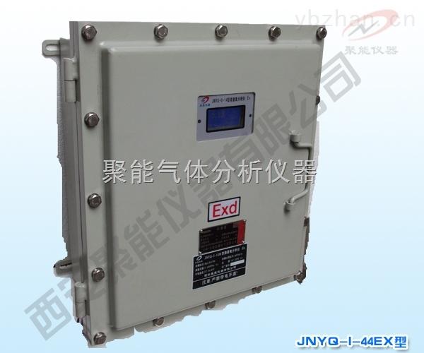隔爆红外线气体分析仪