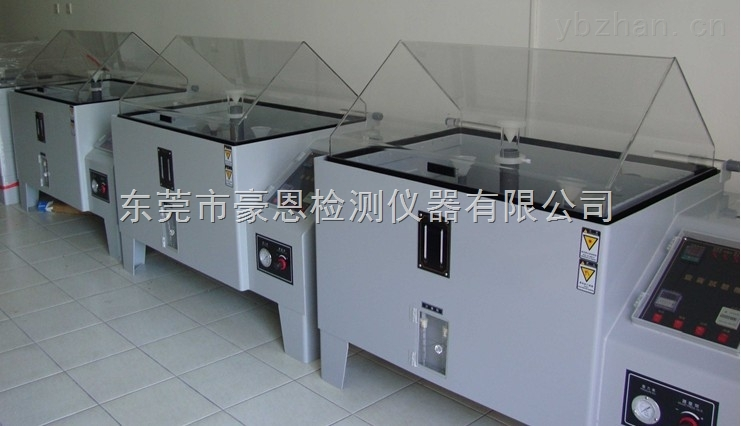 精密型鹽霧試驗箱HE-YW-60