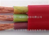 YGCB-VFRP-5*1.5YGCB-VFRP-5*1.5硅橡胶扁平电缆