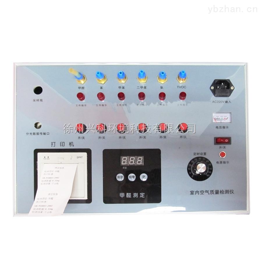 甲醛檢測儀廠家 室內裝修污染檢測專用儀器 甲醛分析儀包郵送耗材