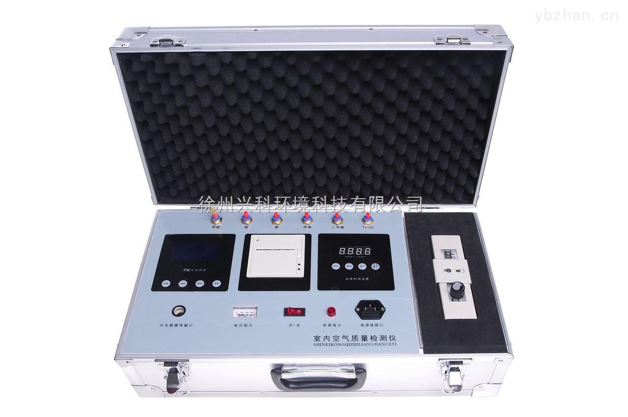 廠家熱銷空氣質量檢測儀 帶打印高精度進口分光