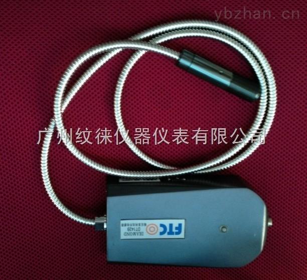 光纤式红外测温仪