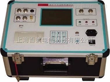 高壓開關特性測試儀
