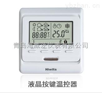 温控器|【海威茨】供应温控器