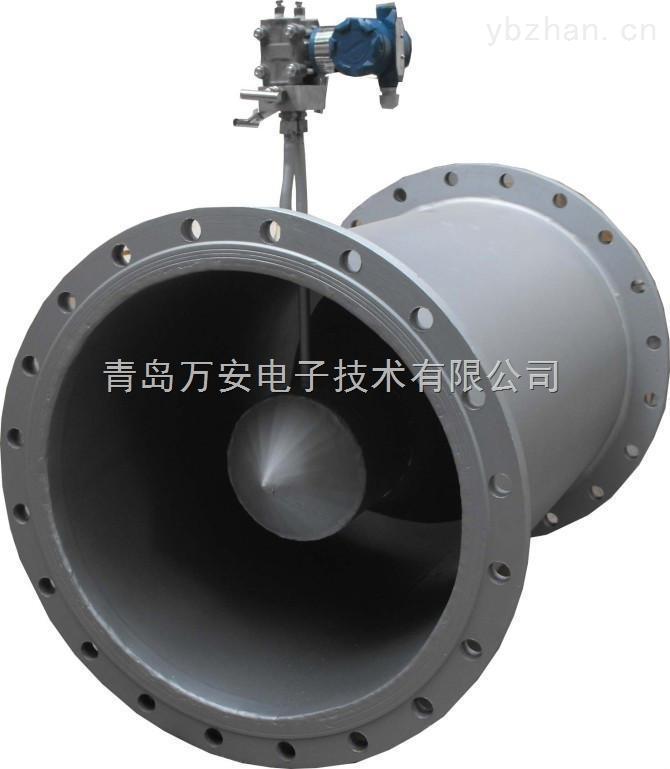 焦炉煤气专用流量计