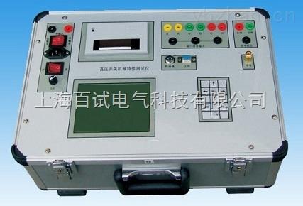 高壓開關時間特性測試儀