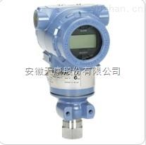 3051HG-耐高溫壓力變送器