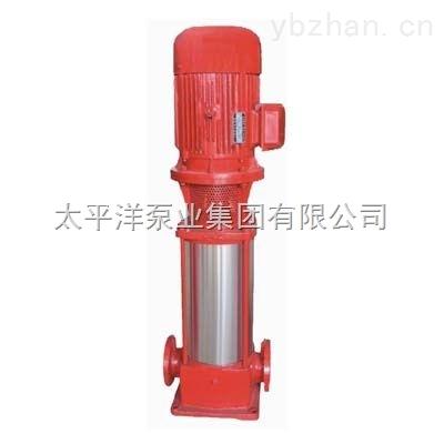 XBD-I立式多級消防泵噴淋泵增壓泵