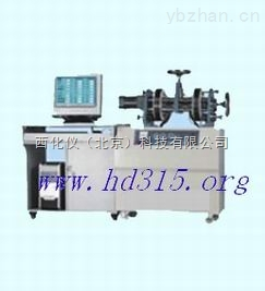 双控滚动轴承性能测试分析实验台 型号:HYZ8-GZ50A库号:M403216
