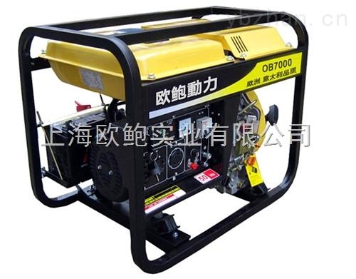 手电启动6kw柴油发电机