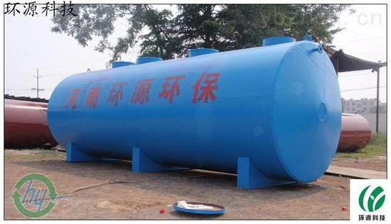 HY-DS-环源环保生活污水处理器