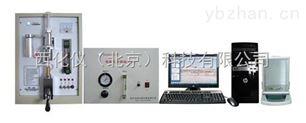 红外碳硫分析仪 型号:NJFY-RKHW2008E库号:M403183