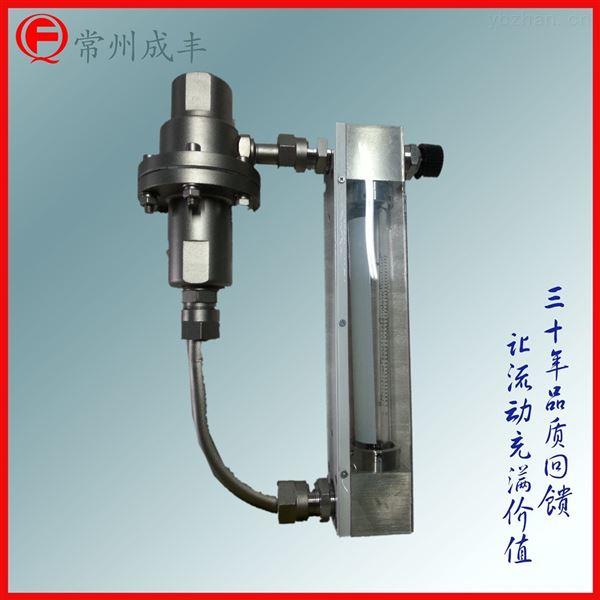 吹扫装置【常州成丰】恒定流量输出,厂家专业生产特殊定制