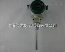 可定制量程一体化温度变送器厂家