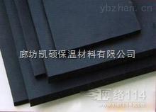 橡塑保温板质优价廉