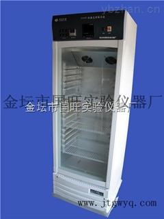150C.250D-智能光照培養箱廠家直銷