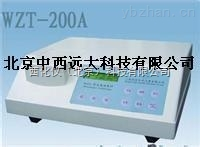光電濁度儀(0-2.0-20.0-200) 型號:XU12WZT-200A庫號:M399167