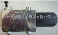 德國哈威 LHK40F-11CPV-350 板式平衡閥 hawe 現貨特價 陜西西安
