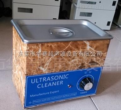 hs-020-小型超聲波清洗機