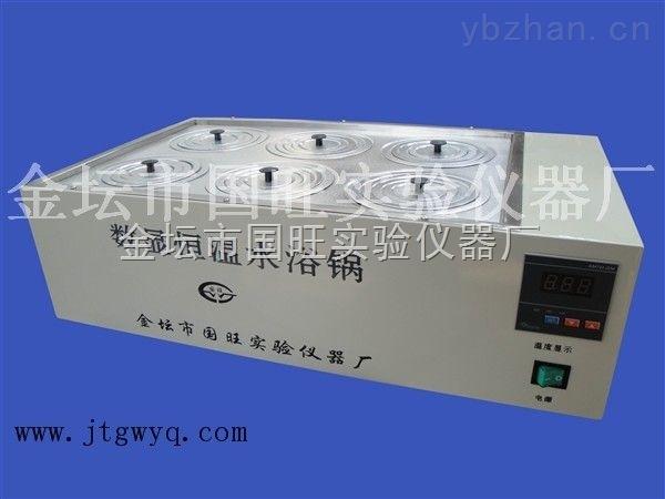 HH系列-电子恒温水浴锅