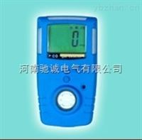 北京可燃燃氣檢測儀