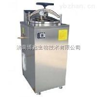 上海博讯压力蒸汽灭菌器YXQ-LS-50SII,厂家报价