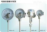 WSSX径向型电接点双金属温度计