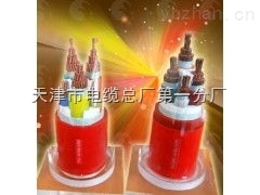MHY32 天津电缆专业生产-MHY32通信电缆