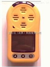 HN-KP826-H2S-NH3-便攜式氣體檢測儀 泵吸式 型號:HN-KP826-H2S-NH3庫號:M254702