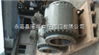 固定式不锈钢硬密封球阀Q347Y