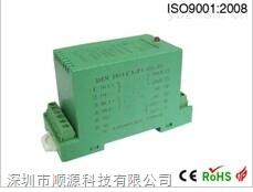 ISO U1-P1-O1-4-20mA/0-5V模拟信号光电隔离放大器隔离变送器